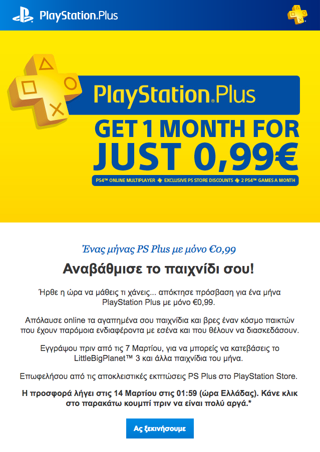 PS Plus Offer.png