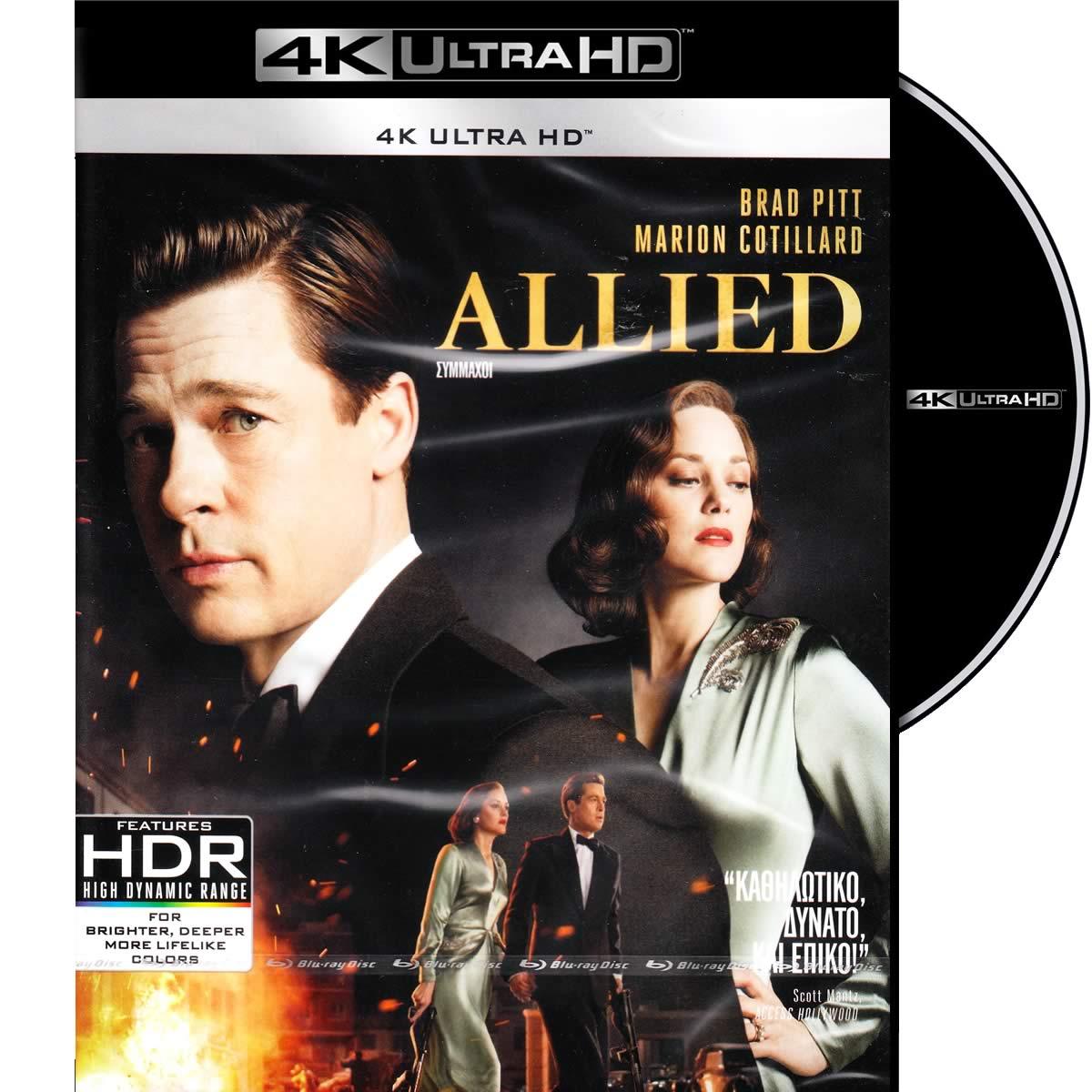 ALLIED_4K UHD BLU-RAY_gr.jpg