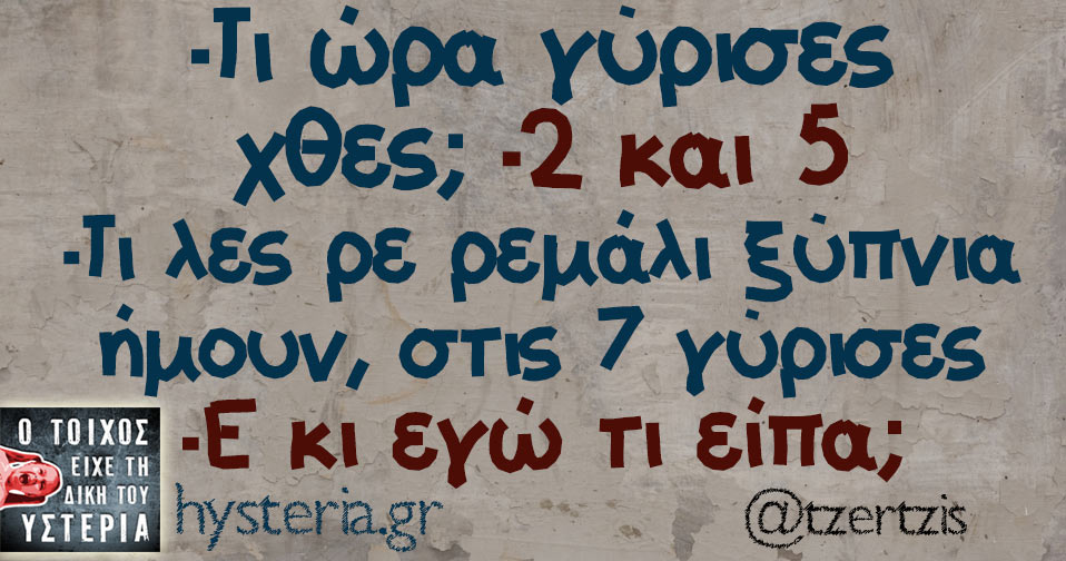 tzertzis9.jpg