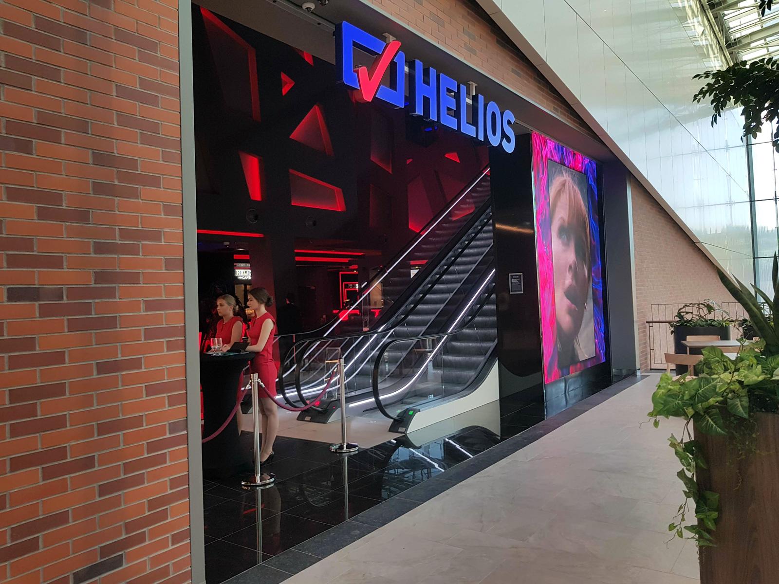 Helios-Forum-Gdansk-Poland-Cinema-Entrance-from-Mall-Patrick-von-Sychowski.jpg