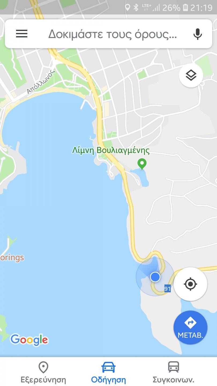Screenshot_20180814-211930_Maps.jpg