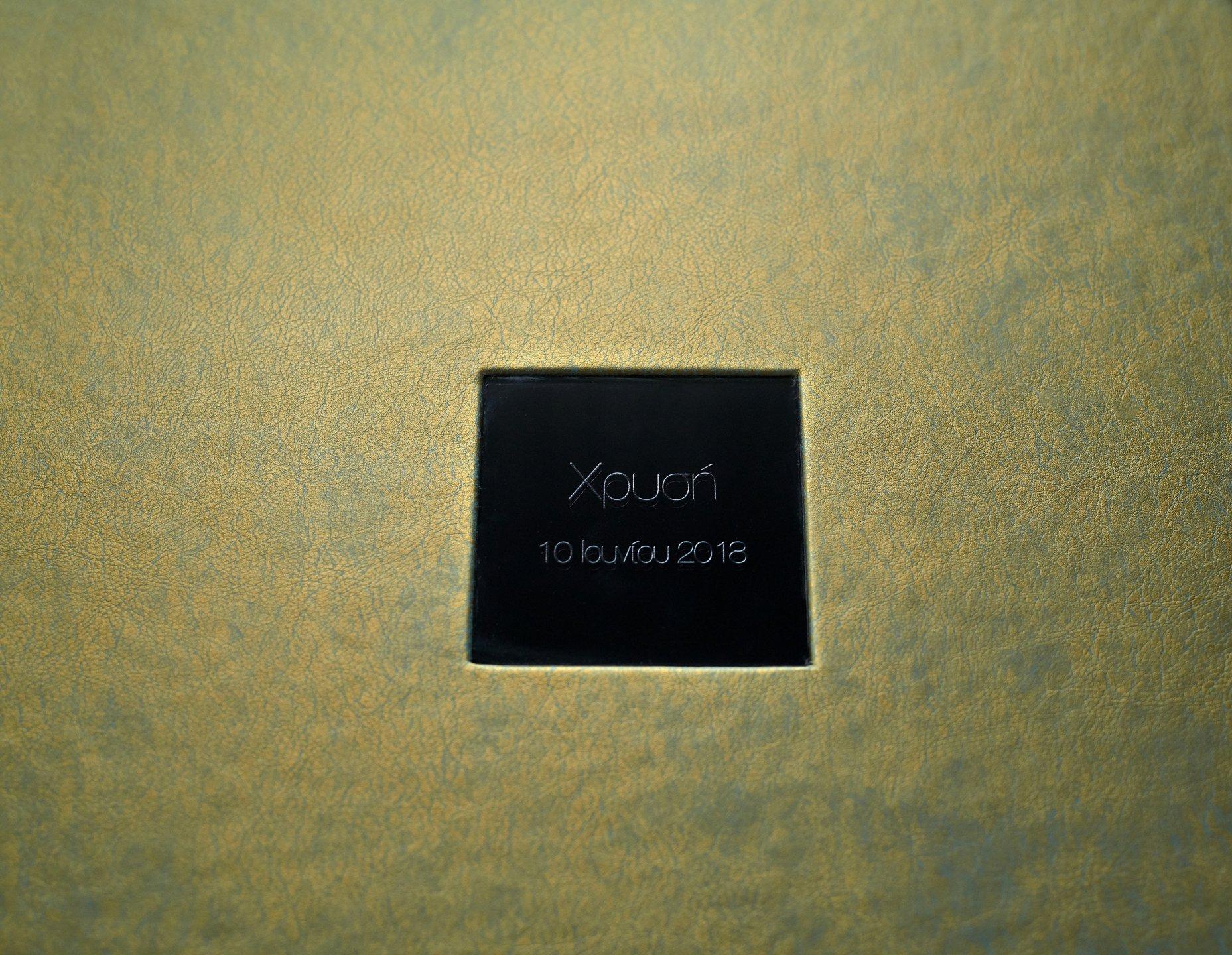 JOO_5512tuned web.jpg