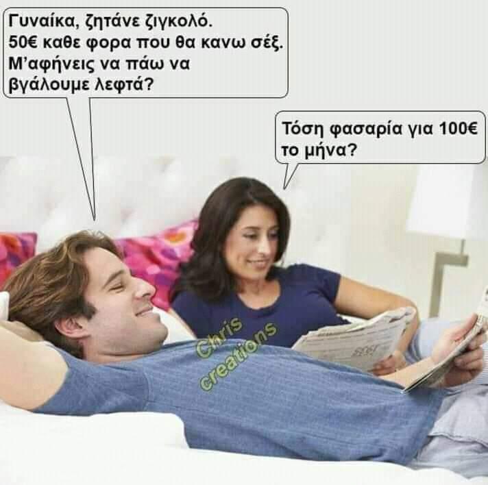 FB_IMG_1553984416863.jpg
