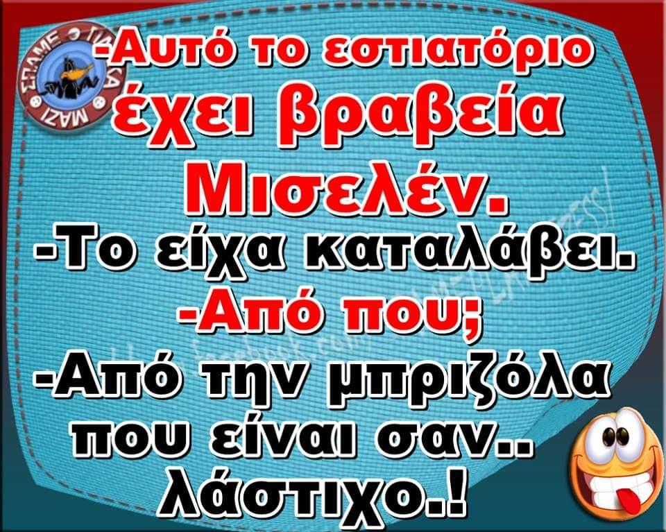 FB_IMG_1554726447606.jpg