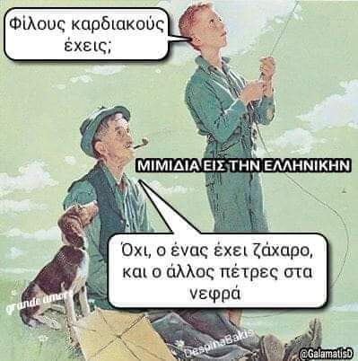 FB_IMG_1554912647683.jpg