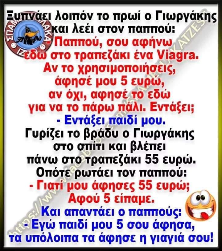 FB_IMG_1555343580639.jpg