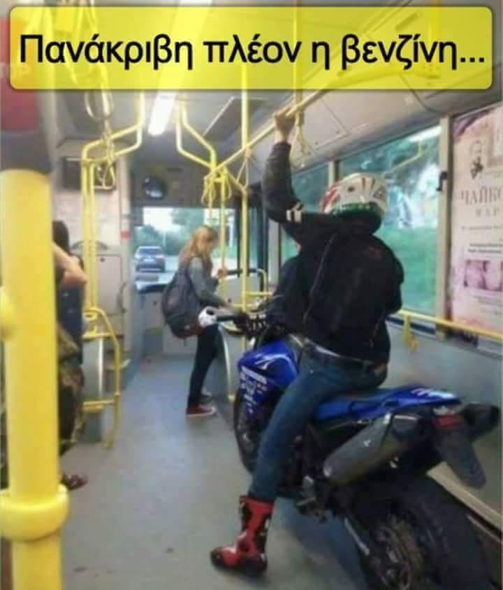 FB_IMG_1549563470428.jpg
