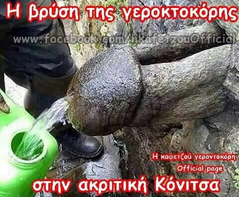FB_IMG_1558298329743.jpg