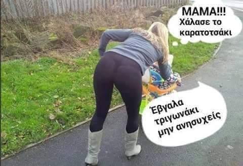 FB_IMG_1558301724904.jpg