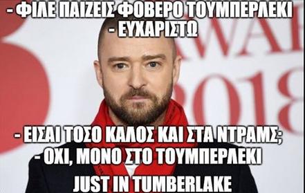 Tumberlake.png