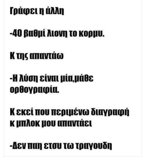 FB_IMG_1558337929675.jpg