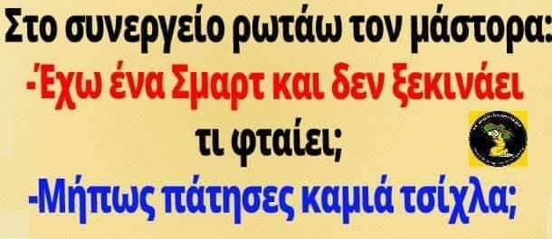 FB_IMG_1558337863699.jpg