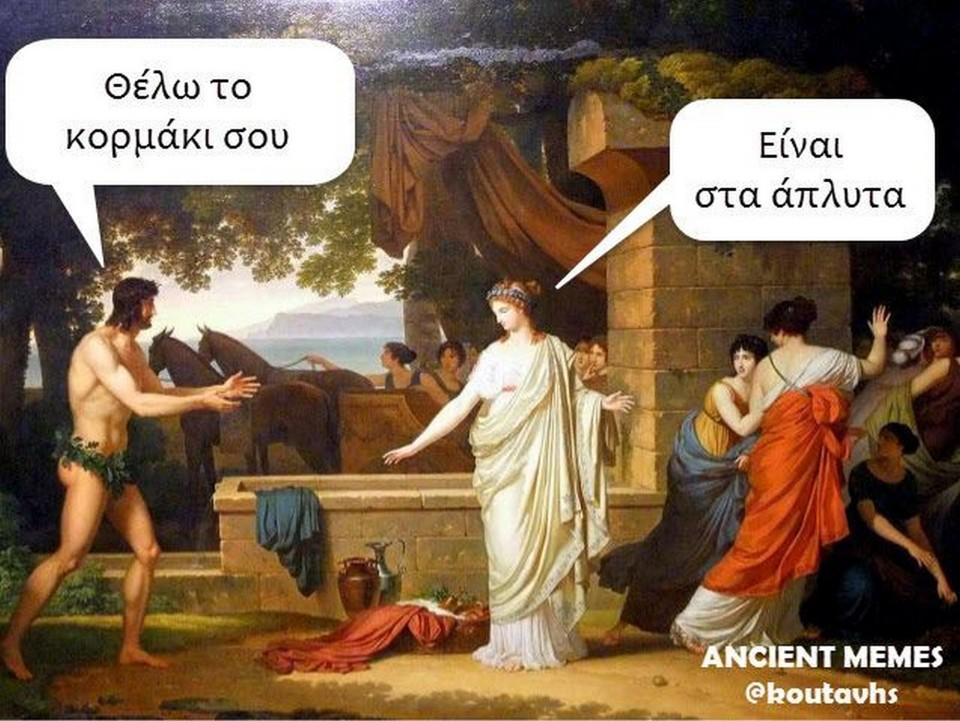 Top-21-ancient-memes-5.jpg