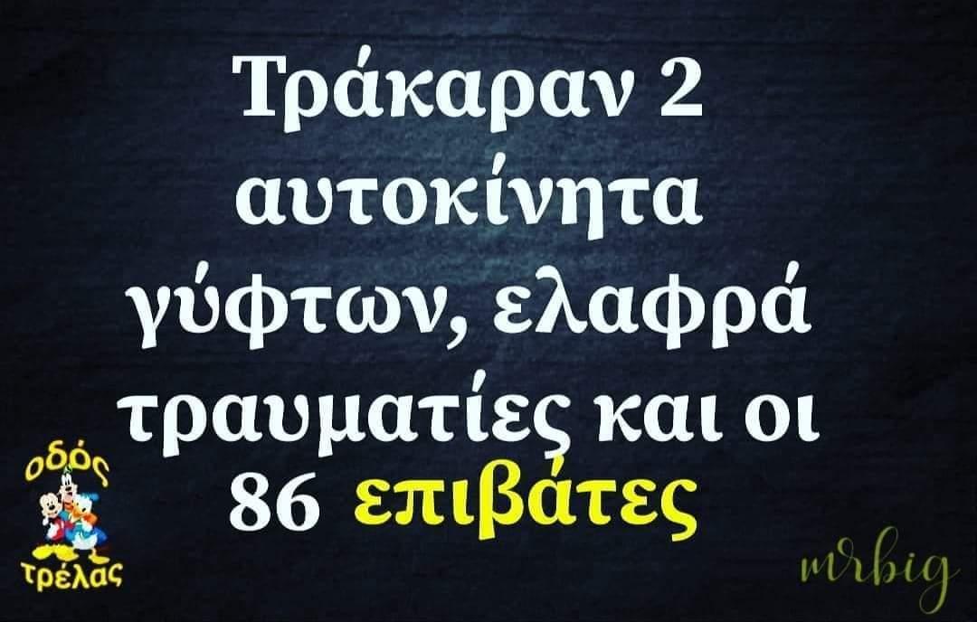 FB_IMG_1560545645791.jpg
