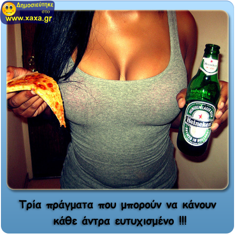 xaxa.gr-eytixismenos_antras1.png