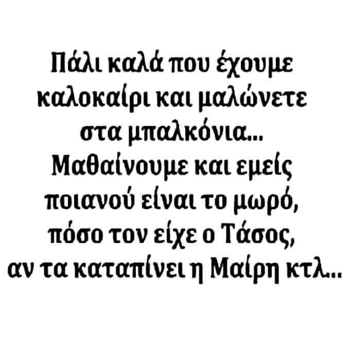 FB_IMG_1563120672832.jpg