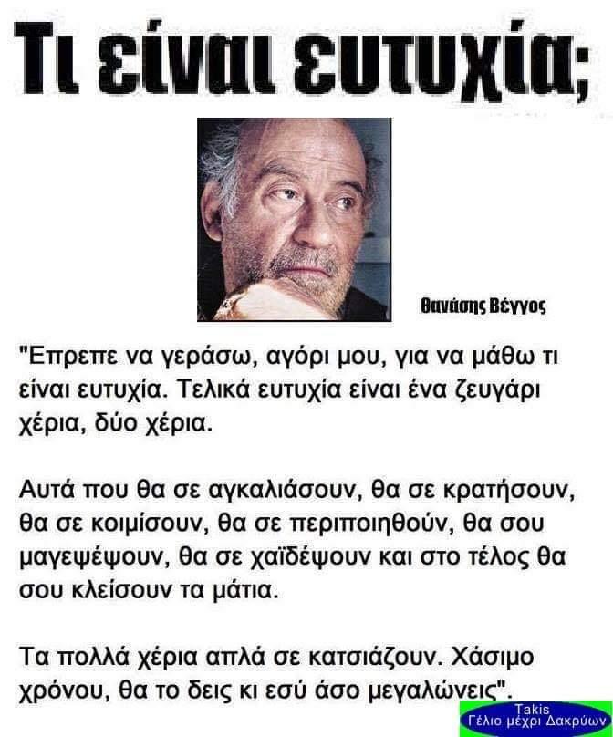 FB_IMG_1562242808731.jpg