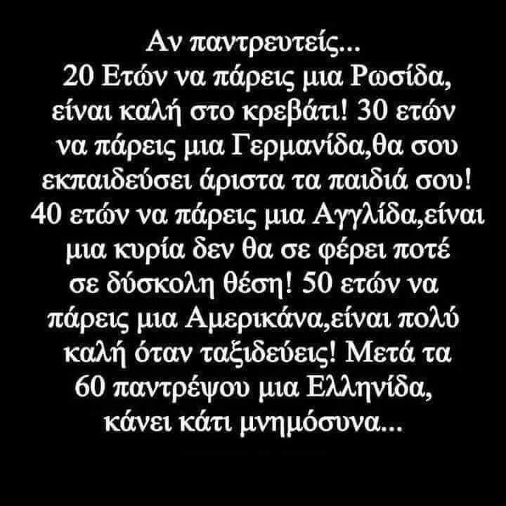 FB_IMG_1561759419364.jpg