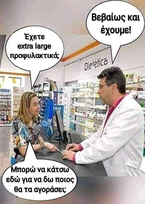 FB_IMG_1566712181155.jpg