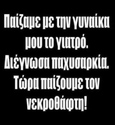 FB_IMG_1567887238830.jpg