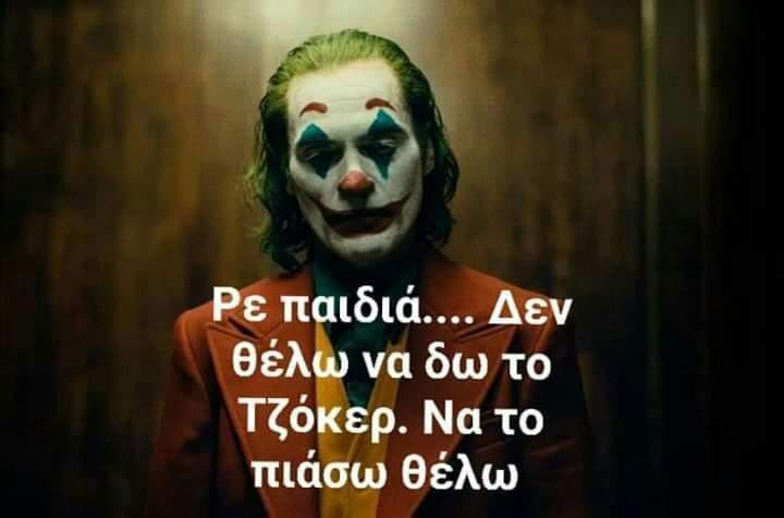 FB_IMG_1571895121450.jpg