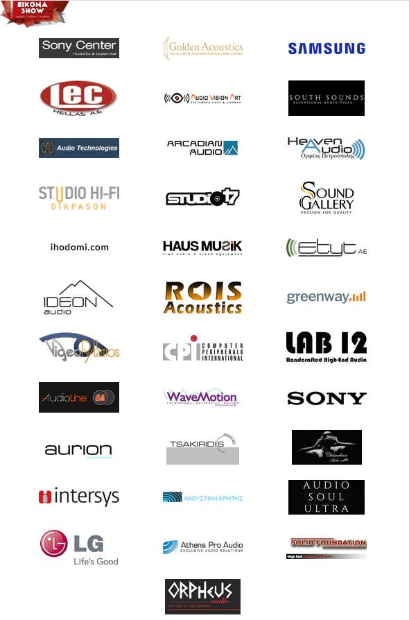 Hi-End Show 2020.png