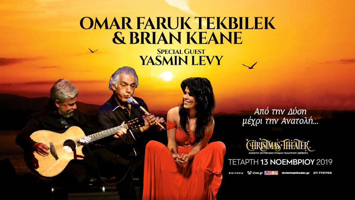 OmarFarukTekbilek-1920x1080-1160x653.jpg