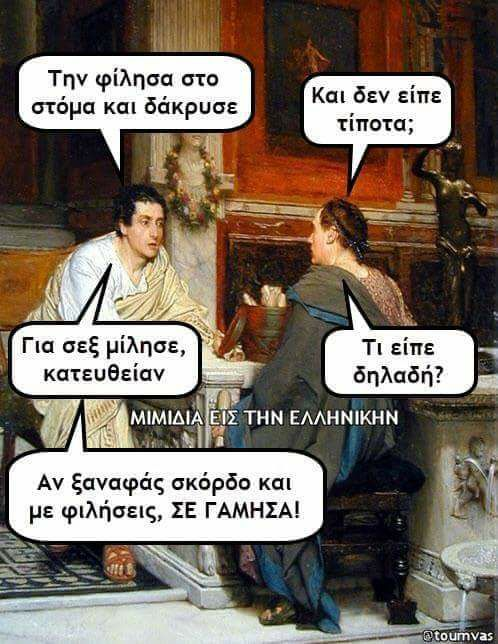 safis_anafora.jpg
