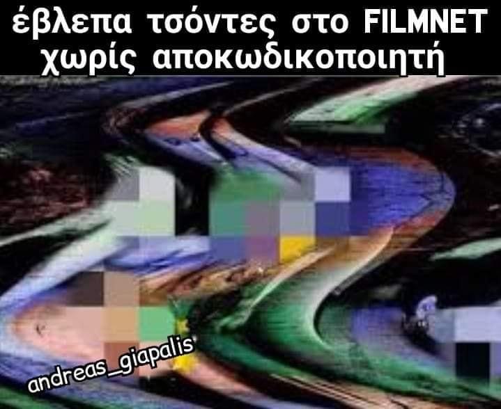 filmnet.jpg