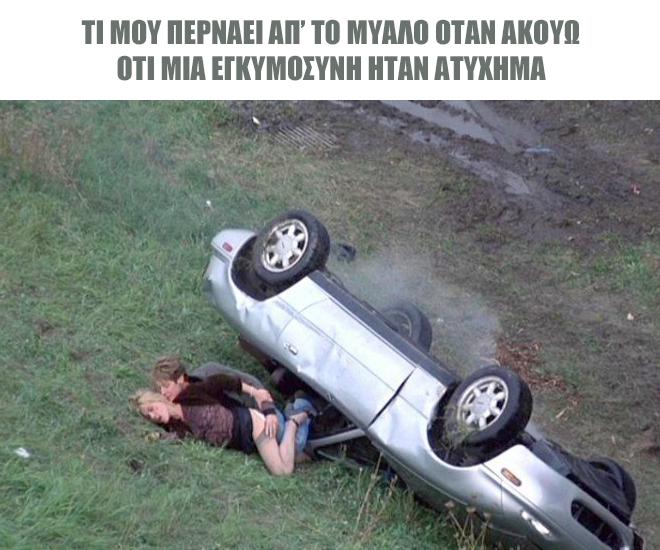 Meme-2.png