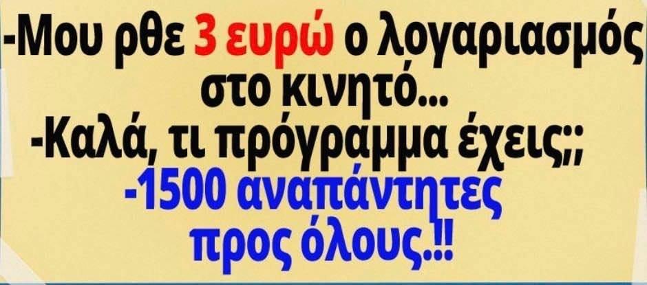 83935449_638500746959937_4795159771407712256_n368936941.jpg