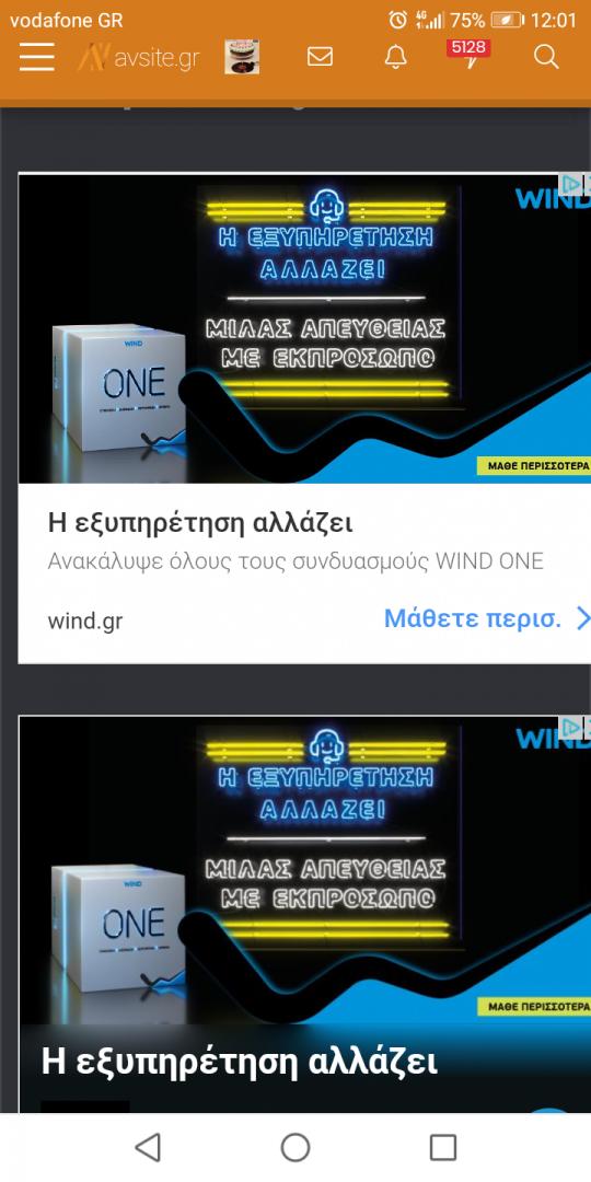 Screenshot_20200302-120102.png