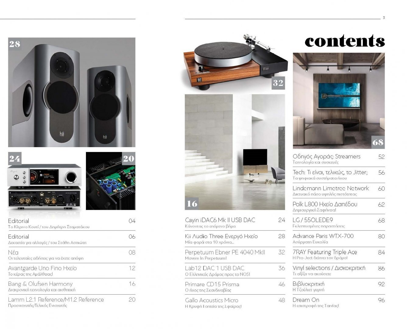 Pages from YELLOW_BOX_MAGAZINE_contents.jpg