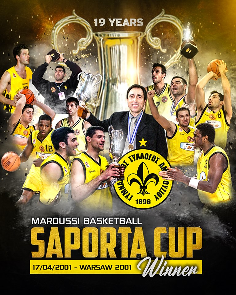Maroussi bc Cup.jpg