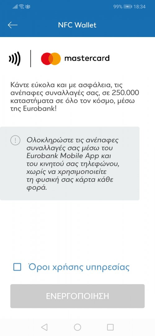 Screenshot_20200506_183457_com.EurobankEFG.jpg