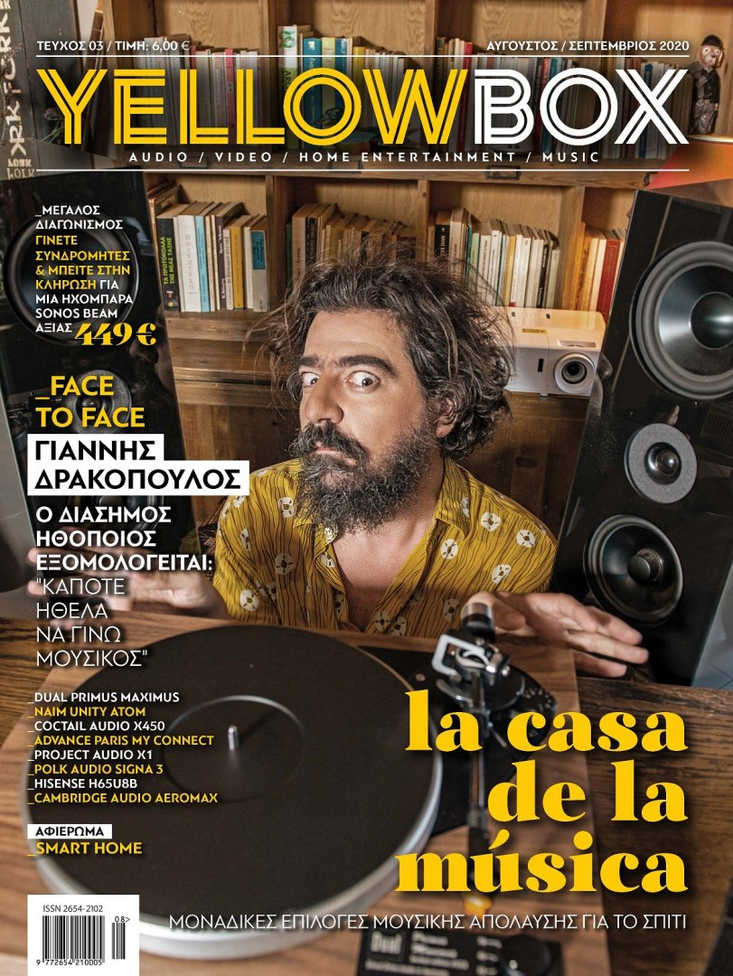 YELLOW_BOX_MAG_COVER_03_ FINAL.jpg