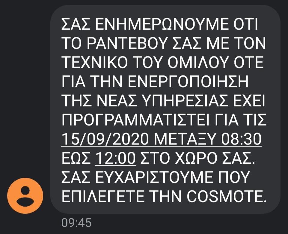 Screenshot_20200805_113200.jpg