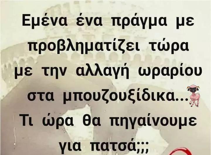 FB_IMG_1597605641076.jpg