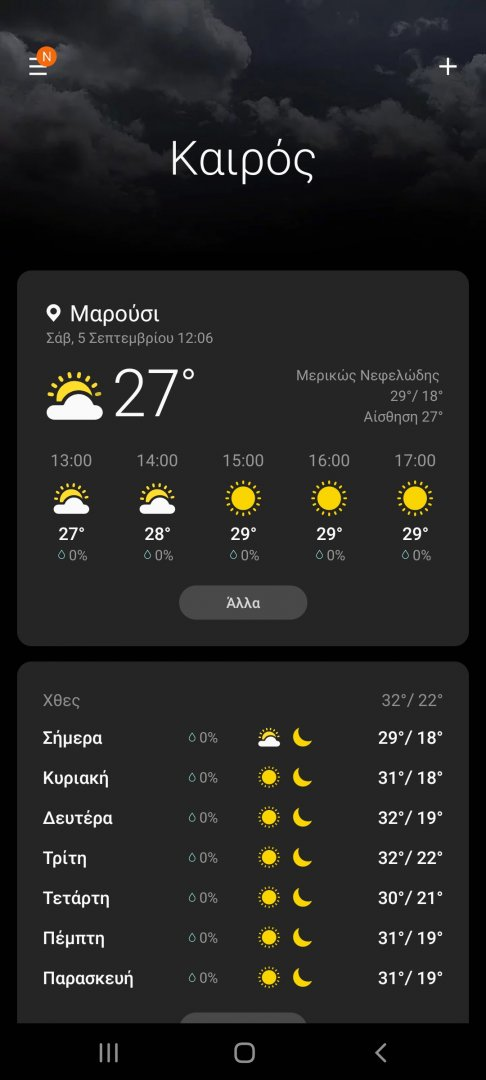 Screenshot_20200905-120613_Weather.jpg