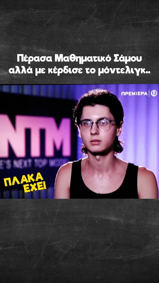 GNTM3.jpg
