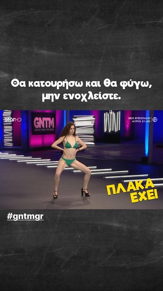 GNTM6.jpg
