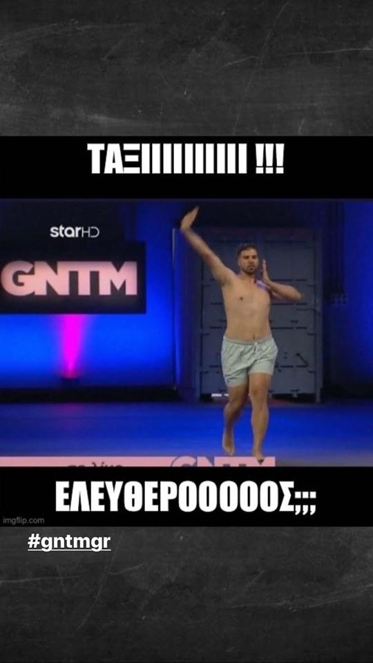 GNTM5.jpg