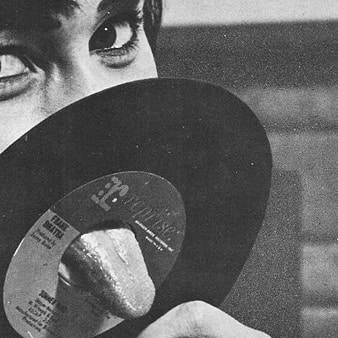 vinyl 4.jpg