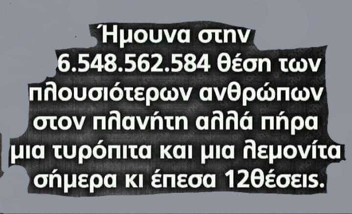 6548κ.λ.π..jpg