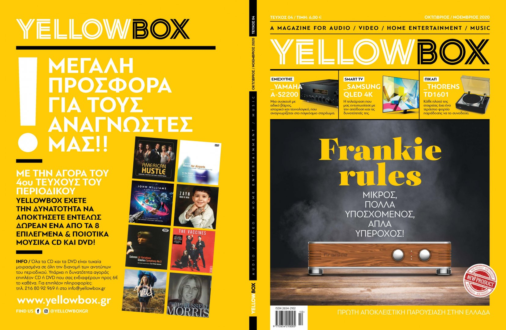 YELLOW_BOX_MAG_COVER_04_final_Page_1.jpg