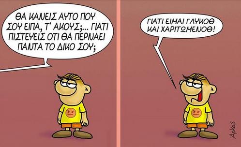 arkas2.png