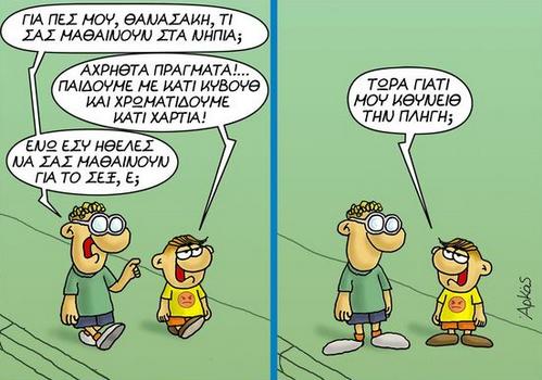 arkas4.png
