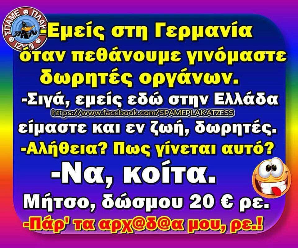 52fd68981ce3bfbf094d7f215c2b775e.jpg