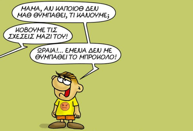 Arkas1.png
