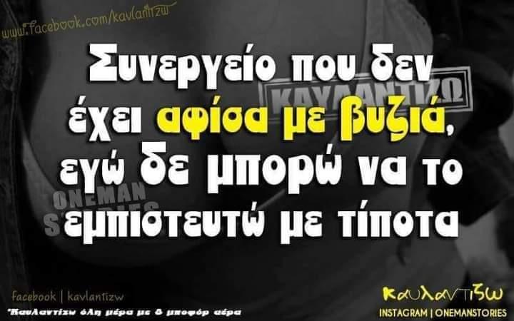 FB_IMG_1603526578411.jpg